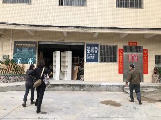 Wenzhi Zhang's studio